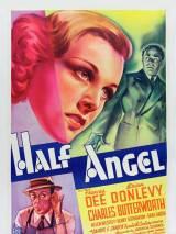 Полу-ангел / Half Angel