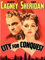 Завоевать город / City for Conquest