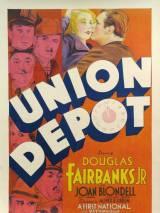 Единая станция / Union Depot