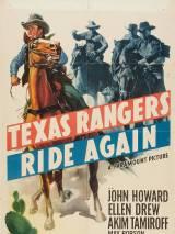 Техасские рейнджеры снова в седле / The Texas Rangers Ride Again