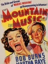 Горная музыка / Mountain Music