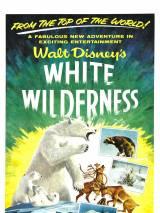 Белая пустошь / White Wilderness