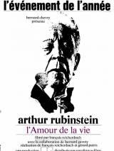 Артур Рубинштейн - Любовь к жизни / L`amour de la vie - Artur Rubinstein