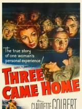 Трое пришли домой / Three Came Home