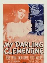 Моя дорогая Клементина / My Darling Clementine