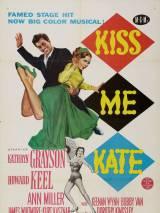 Поцелуй меня Кэт / Kiss Me Kate
