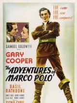 Приключения Марко Поло / The Adventures of Marco Polo