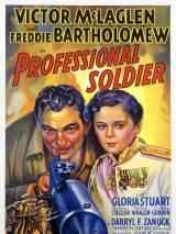 Профессиональный солдат / Professional Soldier