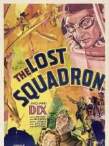 Потерянный эскадрон / The Lost Squadron