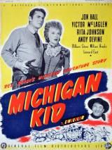 Мичиганский ребенок / The Michigan Kid