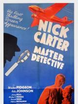 Неподражаемый сыщик Ник Картер / Nick Carter, Master Detective