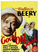 Старая добрая мокруха / The Good Old Soak