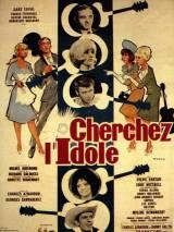 Ищите идола / Cherchez l`idole