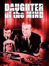 Дитя разума / Daughter of the Mind