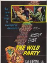 Бурная вечеринка / The Wild Party