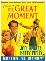 Великий момент / The Great Moment