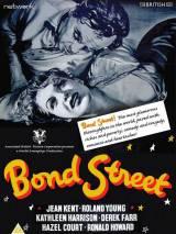 Бонд-стрит / Bond Street