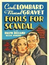 Скандал дураков / Fools for Scandal