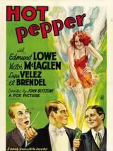 Острый перец / Hot Pepper