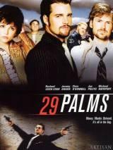 29 пальм / 29 Palms