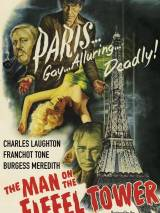 Человек на Эйфелевой башне / The Man on the Eiffel Tower