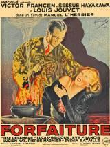 Вероломство / Forfaiture