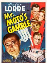 Азартная игра мистера Мото / Mr. Moto`s Gamble