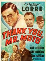 Спасибо, мистер Мото / Thank You, Mr. Moto