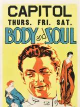 Тело и дух / Body and Soul