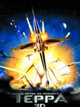 Битва за планету Терра / Terra