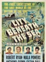 Город на морском дне / City Beneath the Sea