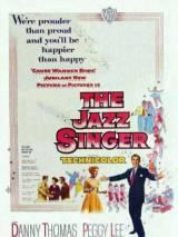 Певец из джаза / The Jazz Singer