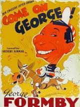 Давай, Джордж! / Come on George!