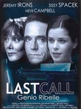 Последний шанс / Last Call