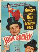Высшее общество / High Society