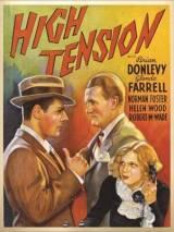 Высокое напряжение / High Tension