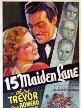 Мэйден Лэйн, 15 / Fifteen Maiden Lane