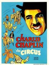 Цирк / The Circus