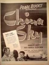 Небо Китая / China Sky