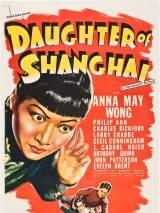 Дочь Шанхая / Daughter of Shanghai