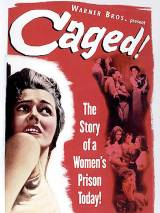 В клетке / Caged