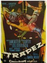 Трапеция / Trapeze