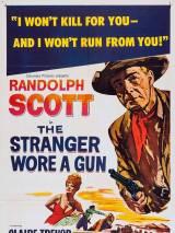 Незнакомец с револьвером / The Stranger Wore a Gun