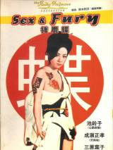 Секс и ярость / Furyô anego den: Inoshika Ochô