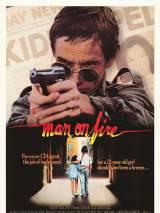 Смерть телохранителя / Man on Fire