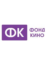 В российском Фонде Кино прошла очная защита кинопроектов