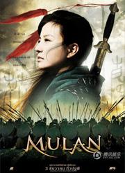 """Sony Pictures снимет свою версию """"Мулана"""""""