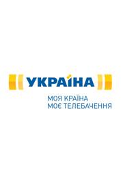 На Украине увеличилось количество трансляций запрещенных российских фильмов