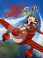 Приключения красного самолетика / As Aventuras do Avião Vermelho