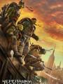 Черепашки-ниндзя 2 / Teenage Mutant Ninja Turtles: Out of the Shadows